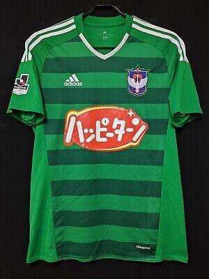 2016 Albirex Niigata J.League Away Jersey Soccer Shirt L(Japan Size) adidas image