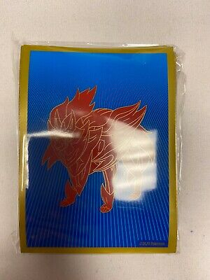 Pokemon ZAMAZENTA Official Sealed Card Sleeves - 65 - Elite Trainer Box Sword