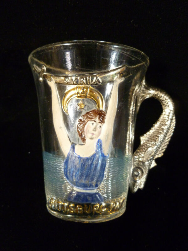 RARE SHRINERS CONVENTION COMMEMORATIVE MUG W/ FISH HANDLE - ATLANTIC CITY - 1904