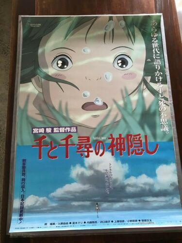 Spirited Away Japanese B1 poster