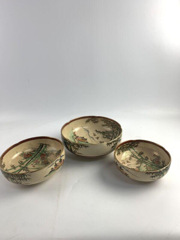 Vintage Satsuma Asian Bowls W/ Bamboo Tree Design-10733