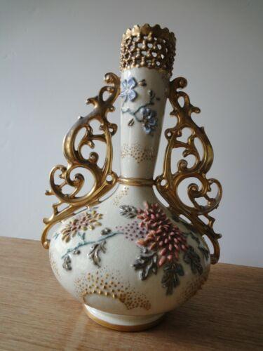 """Antique Fischer J. Budapest Vase  11""""  Tall."""