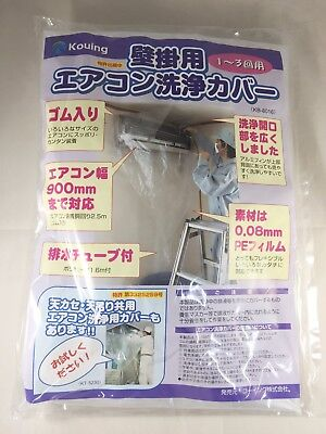 For wall-mounted air conditioner cleaning cover KB-8016