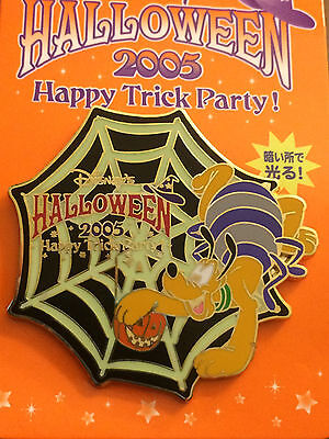 Party Halloween Store (Japan Disney Store JDS - Halloween 2005 - Happy Trick Party Spider Pluto Pin)
