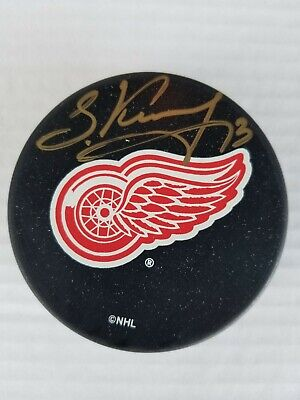 SLAVA KOZLOV AUTOGRAPH DETROIT RED WINGS PUCK *Russian 5* HOT Autographed Red Wings Puck