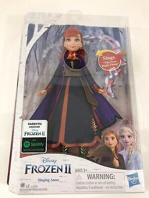 """Disney Frozen 2 Singing Anna Doll 11"""" Sings The Next Right Thing"""