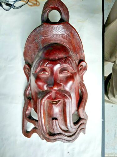 VTG Chinese Art Carved Wood Lucky God Mask Wall Decor 14 x 7 x 3