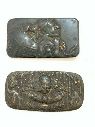 Antique Maekanaga Clasp: Assortment of Two (V45)