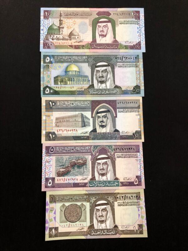 SAUDI ARABIA 1.5.10.50 100 RIYALS - SET UNC - 1983 - King Fahad Bin Abdulaziz