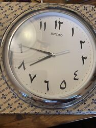 *BRAND NEW* Seiko Round Shape Wall Clock -  QXA261AR