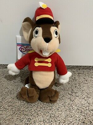 "Disney Bean Bag Timothy Mouse Dumbo Disney Store Tag Vintage Retired 8"" Plush"