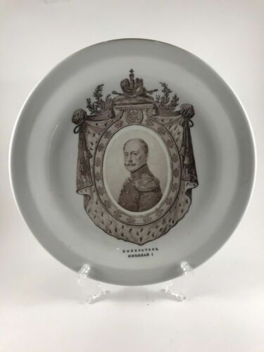 """Antique Russian Imperial Porcelain Large Plate """" Nikolay I """"."""
