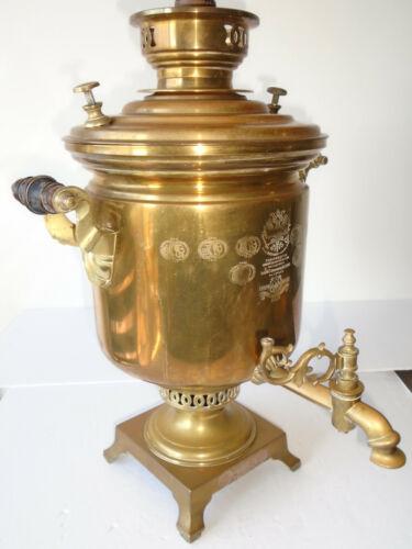 "1896 - Imperial Russian Brass Samovar by Vasily Batashev, Tula - 19"""