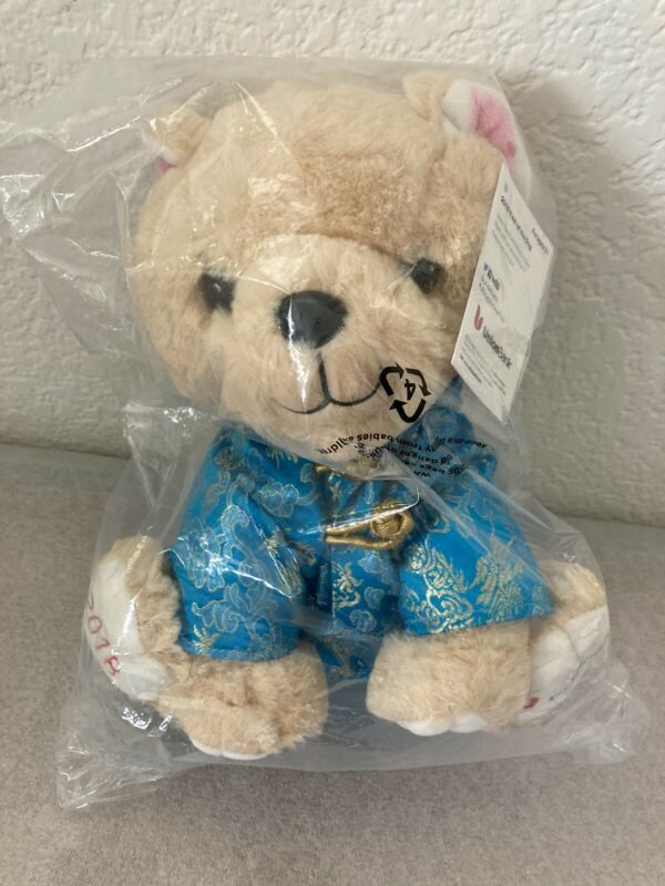 New Union Bank 2018 Year Of The Dog Plush In Lovely Teal Asian Suit