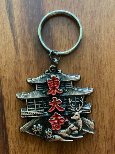 Todaiji Temple Great Buddha key chain