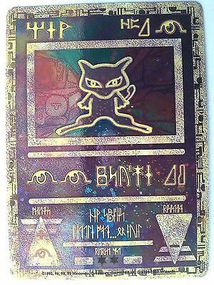 Rare Factory Sealed Pokemon Ancient Mew Promo Trading Card Pack Holographic; New