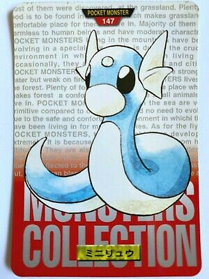 Dratini Monsters Collection Carddass Pokemon TCG Rare F/S From Japan