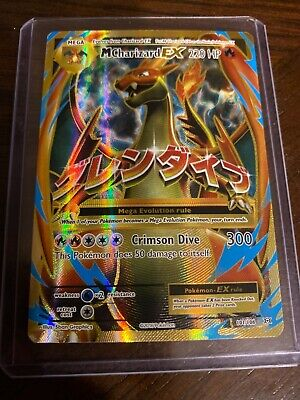 Pokemon M Charizard EX 101/108 XY Evolutions Ultra Rare Full Art Mint Pack Fresh