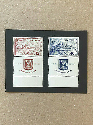 Israel #46-7 Mint NH TABS   ( Bale #50-1 )  Catalog $40.00