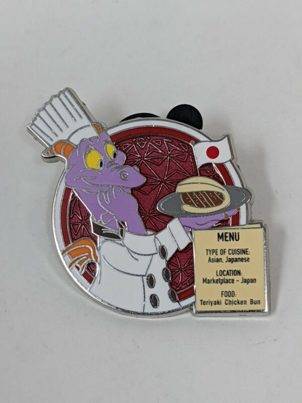 Disney 2021 Food And Wine Festival Figment Japan Pavilion Mystery LR Pin