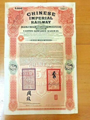China Government 1907 Canton Kowloon Railway £100 Gold Bond +Coupons Uncancelled