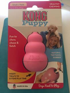 Pink Puppy KONG Toy (Petite Size)