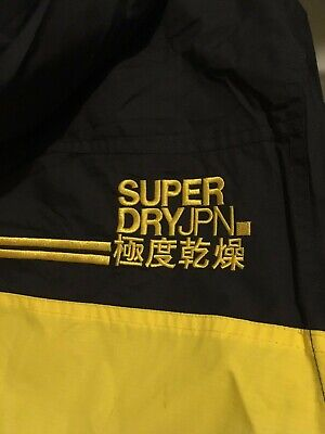 SuperDry JPN Windcheater - BNWT - XL yellow black JAPAN