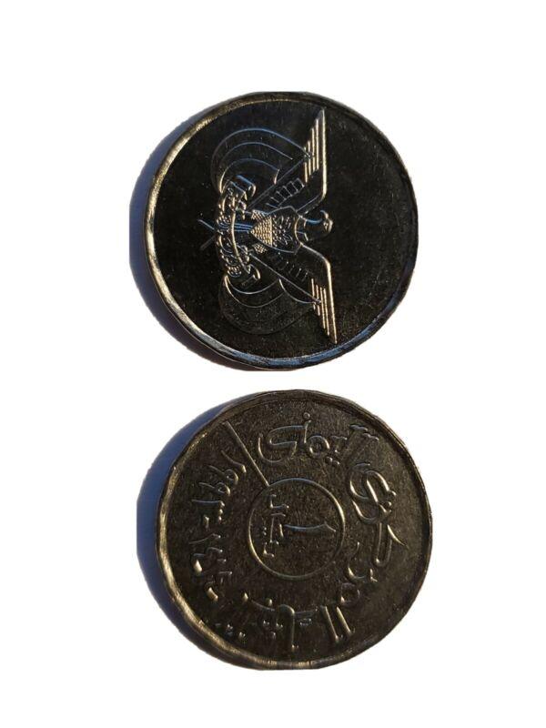 YEMEN 1 Riyal Rial 1993 eagle 20mm steel coin UNC