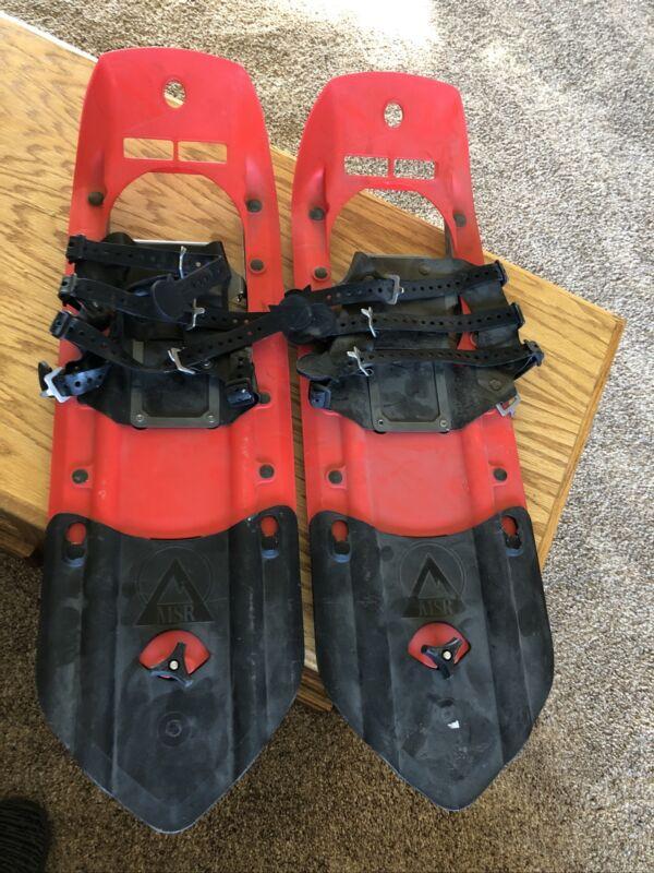 "Msr Denali Snowshoes 26"" X 8"" W/extenders"