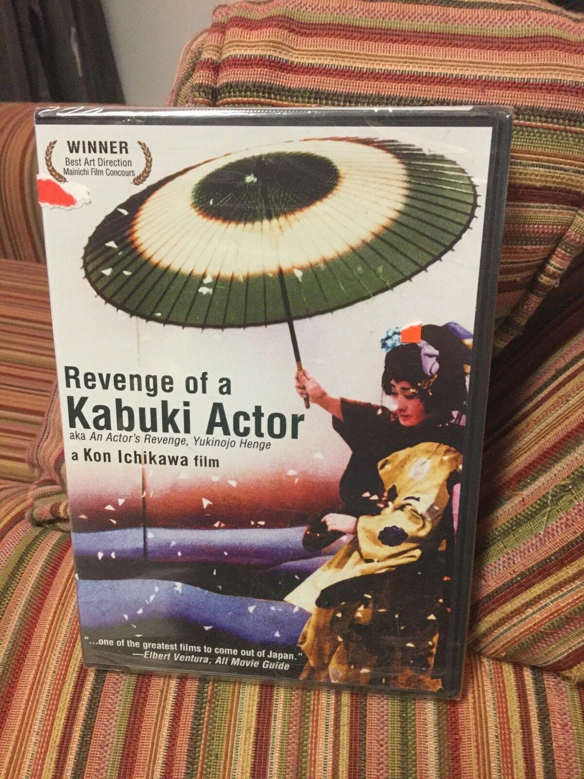 Revenge of a Kabuki Actor (DVD) (NEW) - Kon Ichikawa, Raizo Ishikawa.