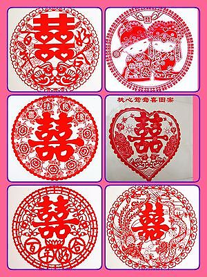 Chinese Wedding Double Happiness Static Party Wall Window Sticker US SELLER Double Happiness Wedding