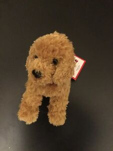 "NWT Small Stuffed Toy - 7"" Long"