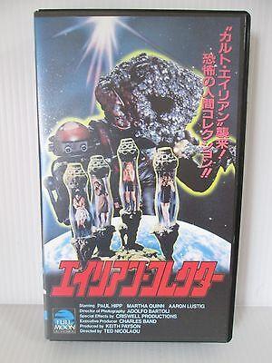 BAD CHANNELS  -  Japanese Original VHS