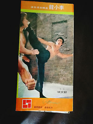 Bruce Lee: Way of the Dragon Press book signed by Raymond Chow