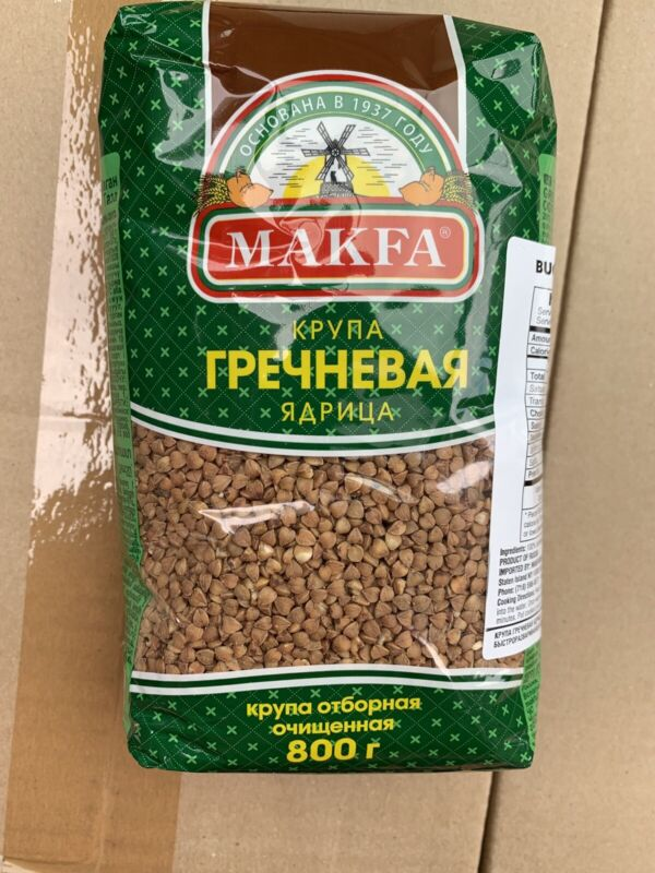 Premium Buckwheat Groats By Makfa 800g 28.2oz  (Pack of 6) Grechka Гречка Kosher