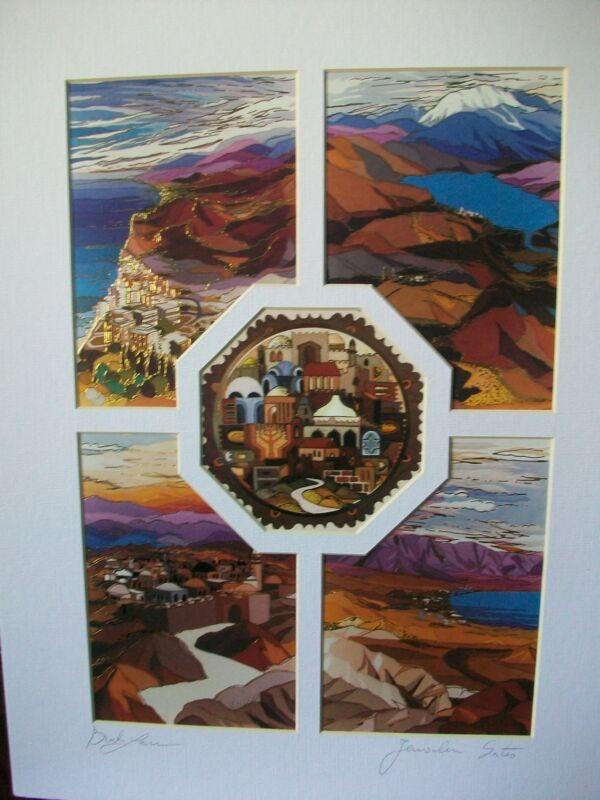 Jerusalem gates Octagon combination -Signed prints Bracha Lavee