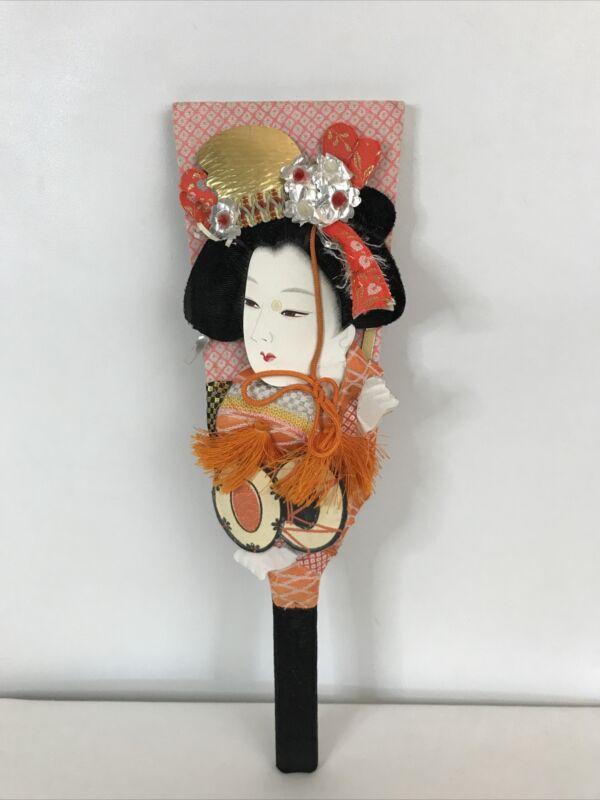 "Vintage Japanese Hagoita Wooden Paddle Fan Geisha 18"" Japan"