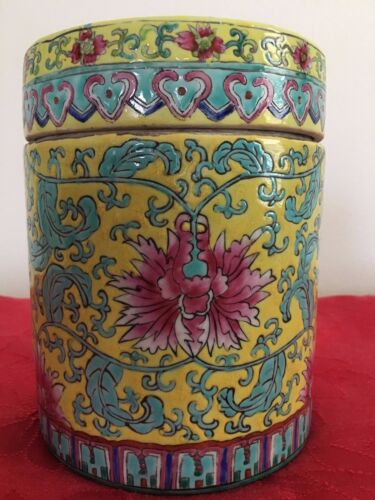 Chinese Porcelain Jar (Old Yellow Antique Cylinder Round Box Rose Qianlong China