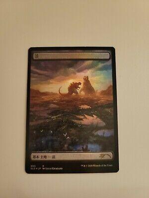 Magic The Gathering Foil Swamp Godzilla Land NM MTG Secret Lair