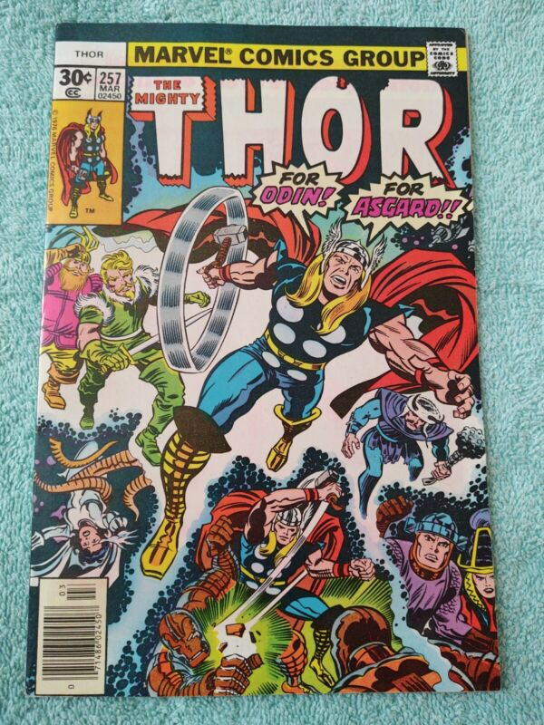 THOR #257! NM! White Pages! 1st Balzor! Warriors Three! Jack Kirby! Marvel 1977!