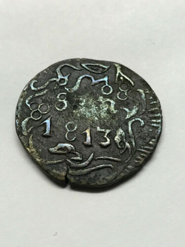 1813 Mexico 8 Reales Oaxaca SUD #11529