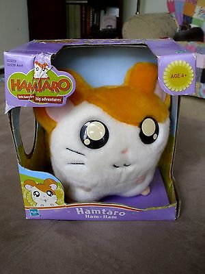 HAMTARO HAM HAM PLUSH HASBRO NEVER REMOVED FROM ORIGINAL BOX LARGE SIZE PLUSH on Rummage