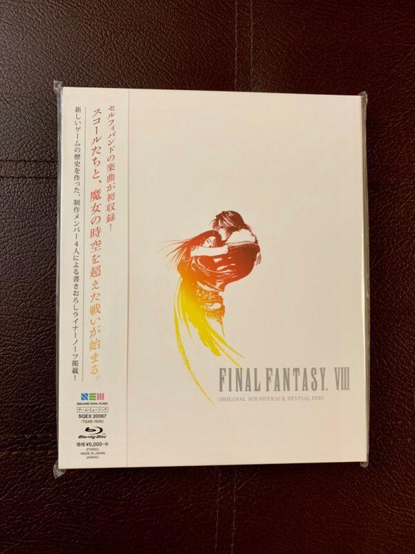 Final Fantasy VIII 8 Original Soundtrack Revival Disc (Blu-ray Disc Music)