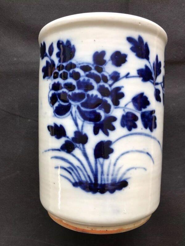 Antique Porcelain Chinese Blue & White Brush Pot, Late 17C