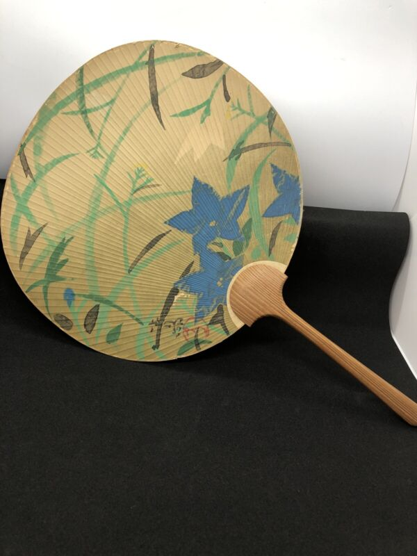 HP Signed Antique Japanese Wood & Paper Uchiwa Fan - Exquisite