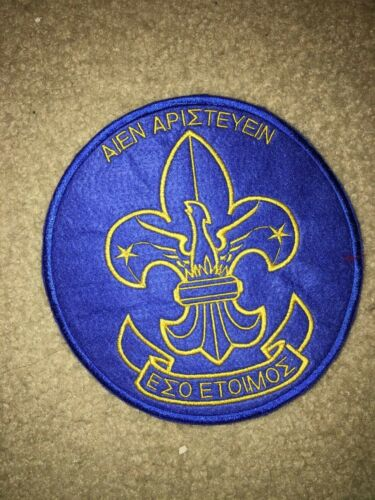 Boy Scout Scouts Greece Europe First Class Traded at World Jamboree Jacket Patch