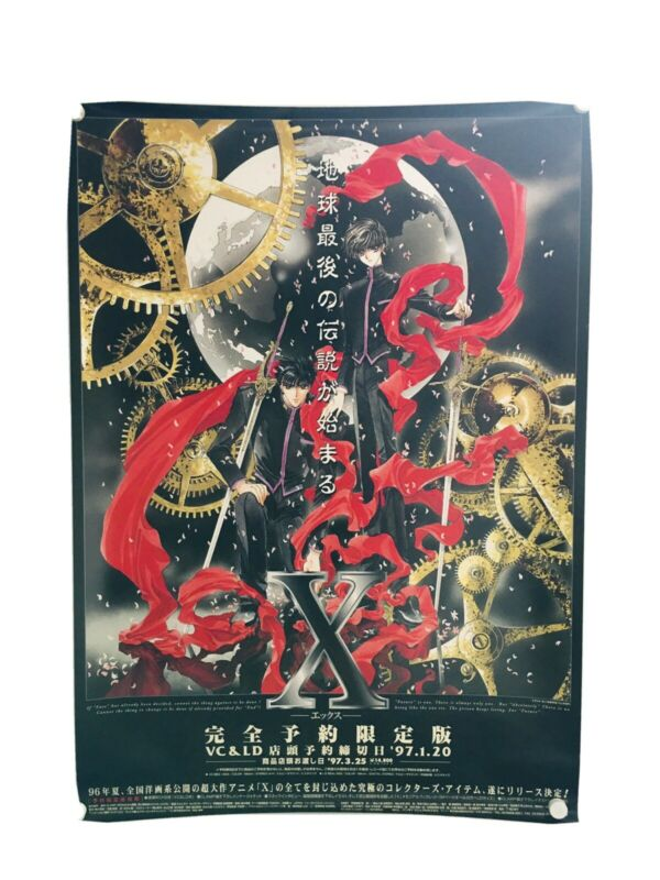 【Roll Type】X : CLAMP / LD-Box Sals Promotion Original Poster