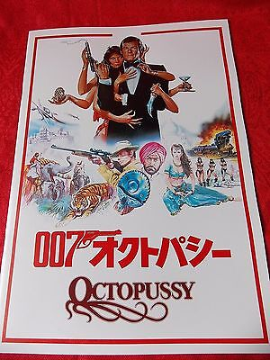 1983 Vintage! 007 James Bond OCTOPUSSY  Japanese Cinema Program UK DESPATCH