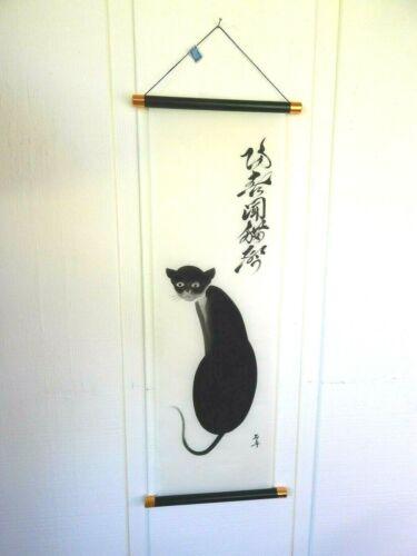 Black Siamese cat  on Hand-Painted Silk Japanese Scroll
