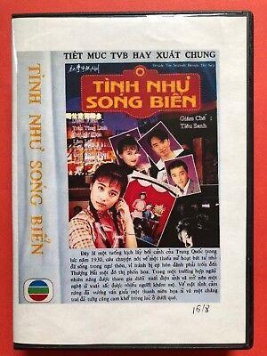 TINH NHU SONG BIEN - PHIM BO HONGKONG - 8 DVD -  USLT